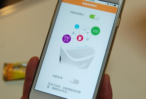 跳脫傳統家電思維,BRISE 空氣清淨機結合 IoT 技術打造智慧家電新典範 DSC_0282