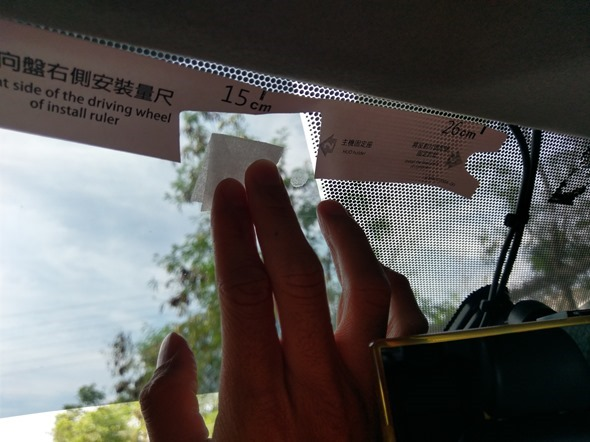 評測/Smart HUD2 (EL-352C)車聯網光學投射抬頭顯示器,今年最潮最炫的 HUD 車載裝置 IMAG0433