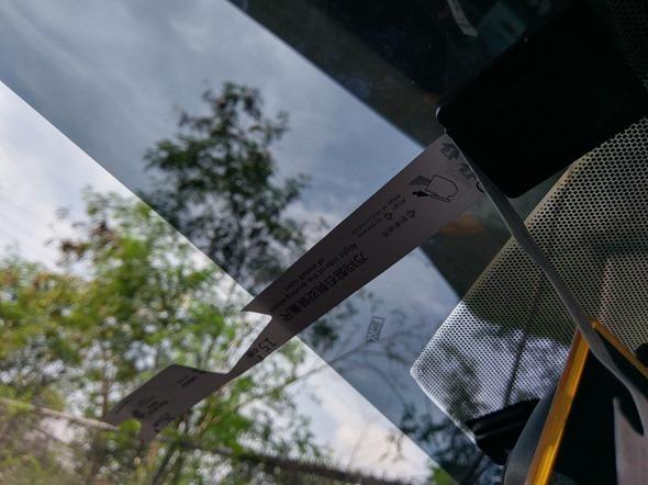 評測/Smart HUD2 (EL-352C)車聯網光學投射抬頭顯示器,今年最潮最炫的 HUD 車載裝置 IMAG0442