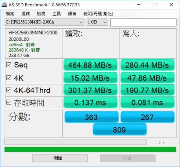 輕、薄、VR 跑得動!ASUS ROG 首款 STRIX 高效能電競筆電 GL502 來囉! (含效能實測) SSD-benchmark