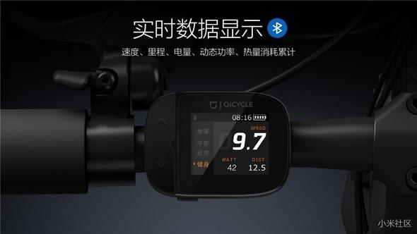 不騎平衡車啦!米家電助力摺疊自行車發表,售價 2999 人民幣 b8474063382b5d4659687909fea4899b
