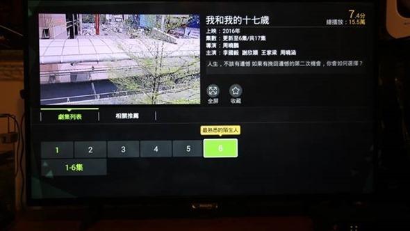 電視劇、動畫、電影看不完!PHILIPS 43吋低藍光智慧電視限降12,000元有找,再送DC立扇吹冷涼~ clip_image030-1