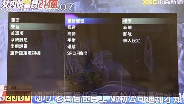 電視劇、動畫、電影看不完!PHILIPS 43吋低藍光智慧電視限降12,000元有找,再送DC立扇吹冷涼~ clip_image037