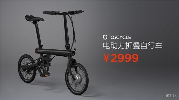 不騎平衡車啦!米家電助力摺疊自行車發表,售價 2999 人民幣 eeb32b47c8e679d234ccefc51a369b84