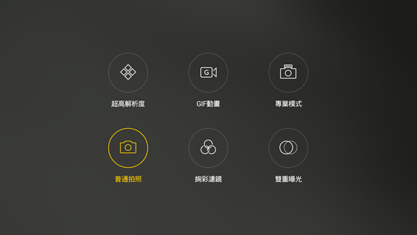OPPO R9 Plus開箱評測/6吋超大螢幕,史上最耐60小時續航的專業拍照機 image021