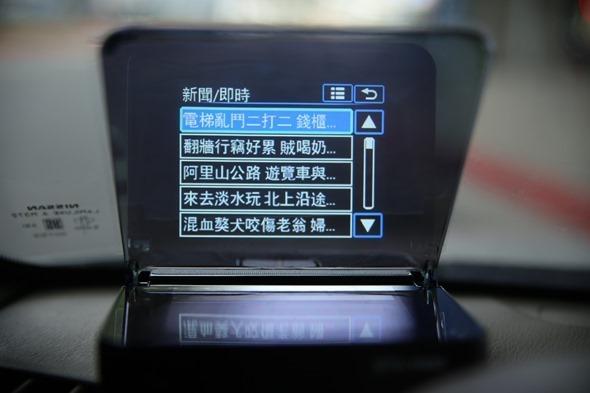 SmartHUD 智慧抬頭顯示器(EL-101),老車也能升級車聯網頂級配備 image025