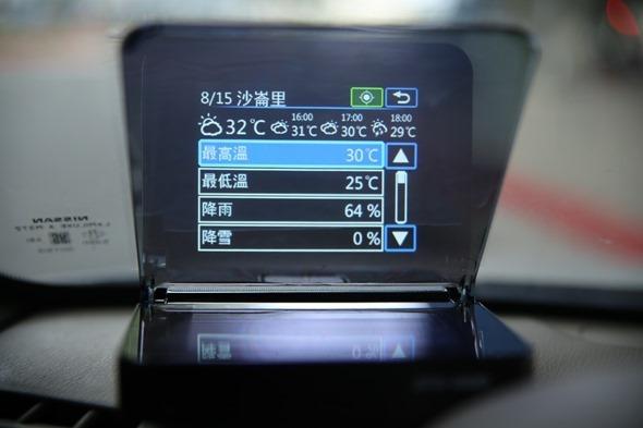 SmartHUD 智慧抬頭顯示器(EL-101),老車也能升級車聯網頂級配備 image027
