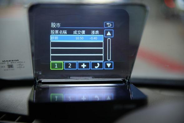 SmartHUD 智慧抬頭顯示器(EL-101),老車也能升級車聯網頂級配備 image029