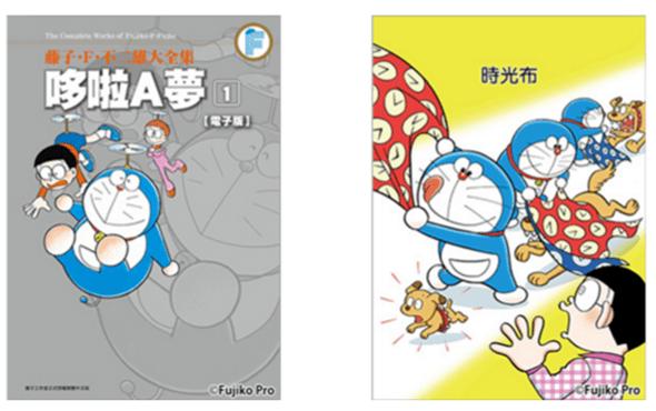 懷舊的童年記憶《哆啦A夢大全集》上千話全彩版將在 Google Play 電子書上架 %E5%9C%96%E7%89%87-1-1