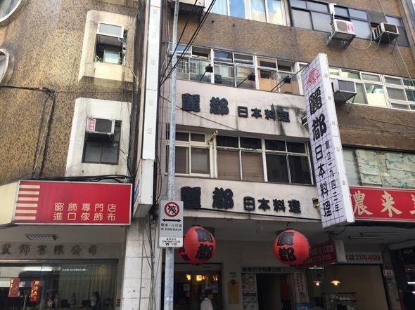 中華影音街推新活動,新影音X古城旅,優質影音課程免費聽 %E7%9B%B8%E7%89%87-2016-6-7-%E4%B8%8B%E5%8D%884-23-39