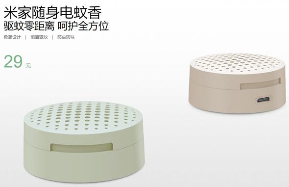 來了!小米新產品「米家隨身電蚊香」登場,體積輕巧方便攜帶安裝 14