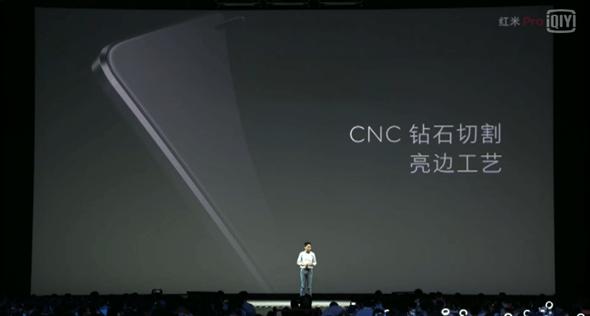 小米正式發表紅米Pro,搭載雙鏡頭打造硬體級景深效果,售價人民幣 1,499 元起 29-1