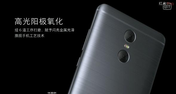 小米正式發表紅米Pro,搭載雙鏡頭打造硬體級景深效果,售價人民幣 1,499 元起 32-1