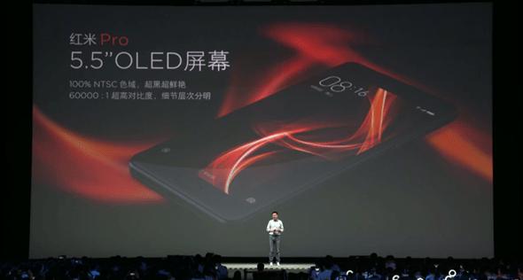 小米正式發表紅米Pro,搭載雙鏡頭打造硬體級景深效果,售價人民幣 1,499 元起 38-1