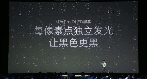小米正式發表紅米Pro,搭載雙鏡頭打造硬體級景深效果,售價人民幣 1,499 元起 39-1