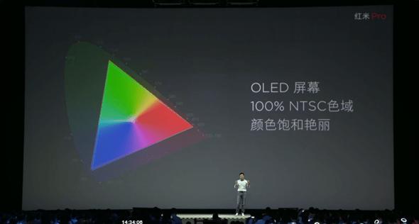 小米正式發表紅米Pro,搭載雙鏡頭打造硬體級景深效果,售價人民幣 1,499 元起 40-1