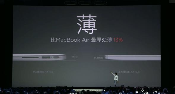 最期待的小米筆記本Air終於發表,比輕還要更輕薄,售價4999人民幣 55