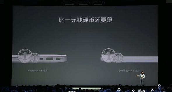 最期待的小米筆記本Air終於發表,比輕還要更輕薄,售價4999人民幣 56