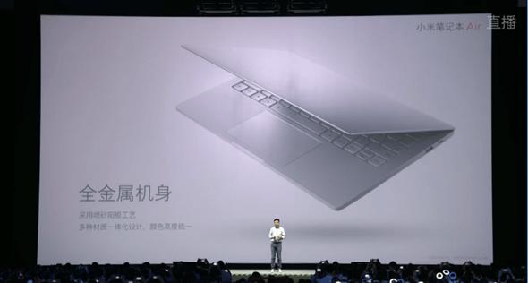 最期待的小米筆記本Air終於發表,比輕還要更輕薄,售價4999人民幣 63
