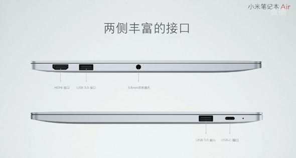 最期待的小米筆記本Air終於發表,比輕還要更輕薄,售價4999人民幣 65
