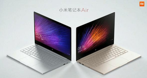 最期待的小米筆記本Air終於發表,比輕還要更輕薄,售價4999人民幣 68