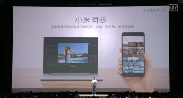 最期待的小米筆記本Air終於發表,比輕還要更輕薄,售價4999人民幣 70
