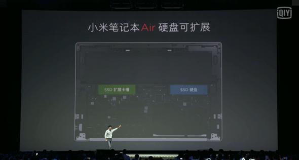 最期待的小米筆記本Air終於發表,比輕還要更輕薄,售價4999人民幣 76