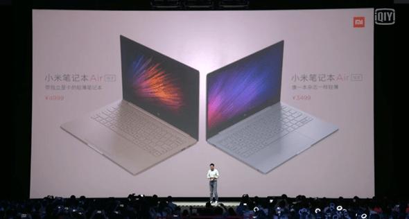 最期待的小米筆記本Air終於發表,比輕還要更輕薄,售價4999人民幣 83