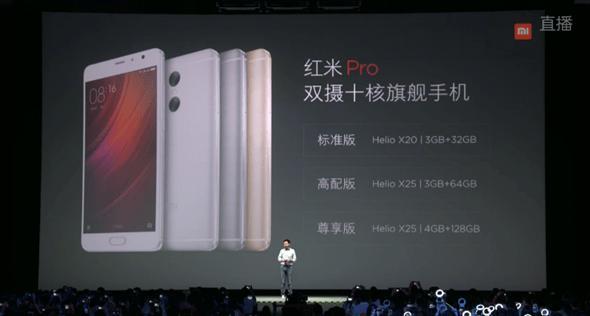 小米正式發表紅米Pro,搭載雙鏡頭打造硬體級景深效果,售價人民幣 1,499 元起 image-27