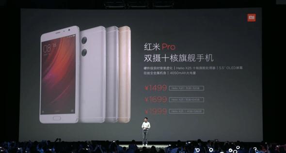 小米正式發表紅米Pro,搭載雙鏡頭打造硬體級景深效果,售價人民幣 1,499 元起 image-28