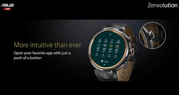 IFA 2016/ASUS 首款圓形智慧錶 ZenWatch 3 耀眼登場 %E5%9C%96%E7%89%87-10-1