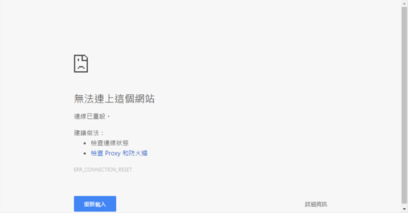 注意!Pokemon GO詐欺網站Coolpkgo以無限遊戲道具利誘玩家填寫問卷 (破解實測) %E5%9C%96%E7%89%87-65