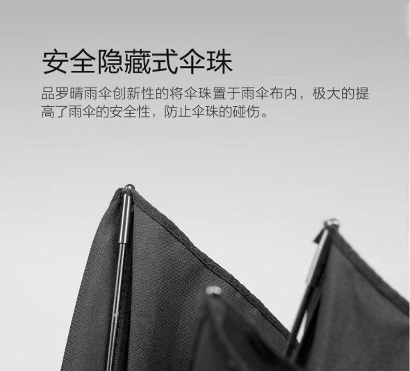 小米晴雨傘 (8)