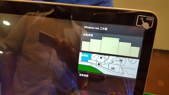 Windows 10 年度大更新,資安大升級、Edge 瀏覽器終於有外掛了! (含下載及更新方式) 20160802_142349