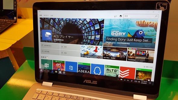 Windows 10 年度大更新,資安大升級、Edge 瀏覽器終於有外掛了! (含下載及更新方式) 20160802_142743