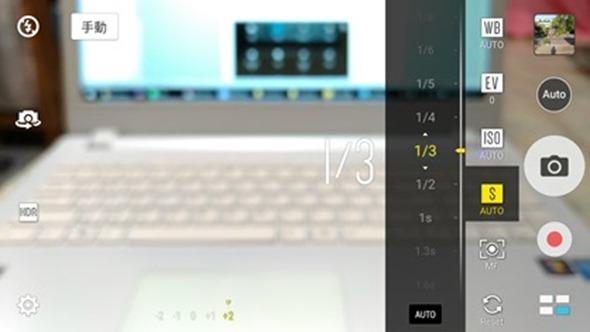 評測/ZenFone 3(ZE552KL) 手機質感、鏡頭、音效好到令人難以置信 Screenshot_20160808-183702