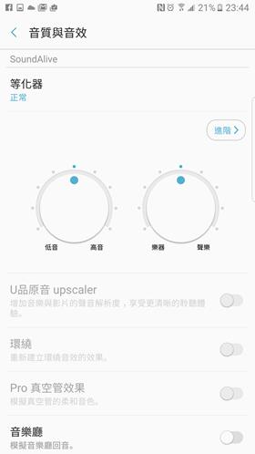全機防水搭載!具備虹膜辨識、S Pen 功能再強化:SAMSUNG Galaxy Note 7 實用性完整大評測 Screenshot_20160815-234455