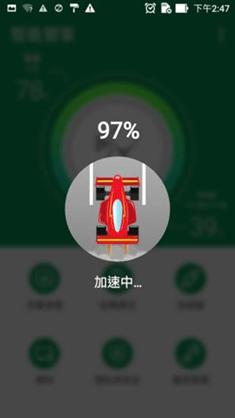 評測/ZenFone 3(ZE552KL) 手機質感、鏡頭、音效好到令人難以置信 image-26