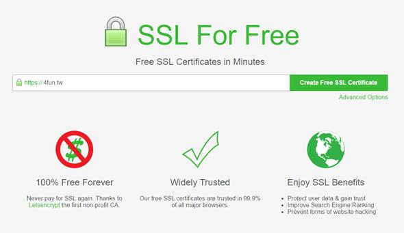 5分鐘幫網站免費申請 SSL 憑證,4 步驟超簡單安裝到好 (網站管理員必讀) image-58