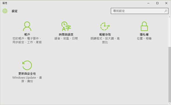 Windows 10 年度大更新,資安大升級、Edge 瀏覽器終於有外掛了! (含下載及更新方式) image