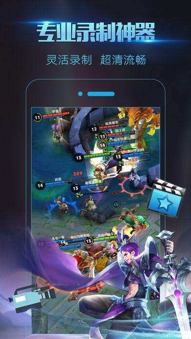 趁 Apple 還沒下架快抓!iOS 螢幕畫面錄製App,免 JB 就可直接錄製 screen696x696