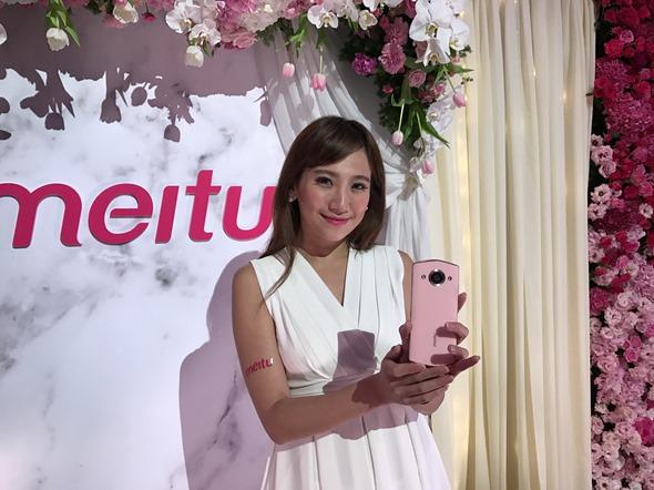 專屬亞洲女孩的自拍手機「美圖M6」來啦! %E7%9B%B8%E7%89%87-2016-9-20-%E4%B8%8B%E5%8D%881-46-35