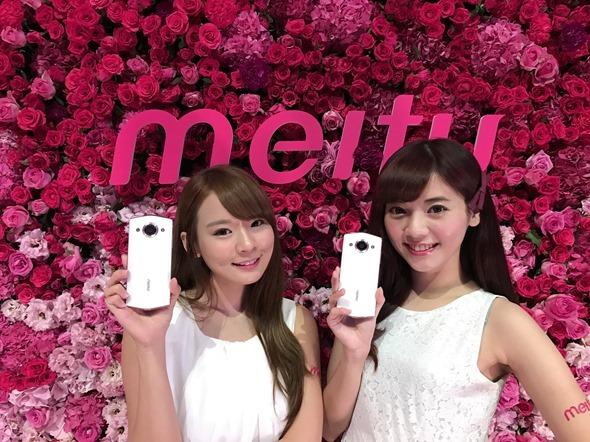 專屬亞洲女孩的自拍手機「美圖M6」來啦! %E7%9B%B8%E7%89%87-2016-9-20-%E4%B8%8B%E5%8D%881-47-36