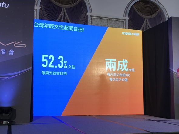 專屬亞洲女孩的自拍手機「美圖M6」來啦! %E7%9B%B8%E7%89%87-2016-9-20-%E4%B8%8B%E5%8D%882-21-01