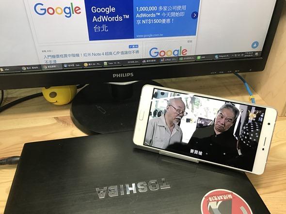 最符合影音娛樂需求的大螢幕智慧手機:華碩 ZenFone 3 Ultra %E7%9B%B8%E7%89%87-2016-9-28-%E4%B8%8B%E5%8D%884-49-57