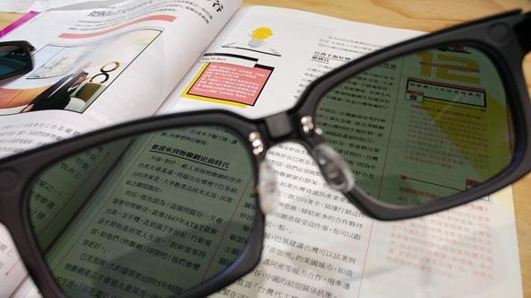 開箱/網友瘋搶 XLTt 濾藍光時尚機能墨鏡(Xuan款),輕盈百搭、室內外適用 20160830_142456