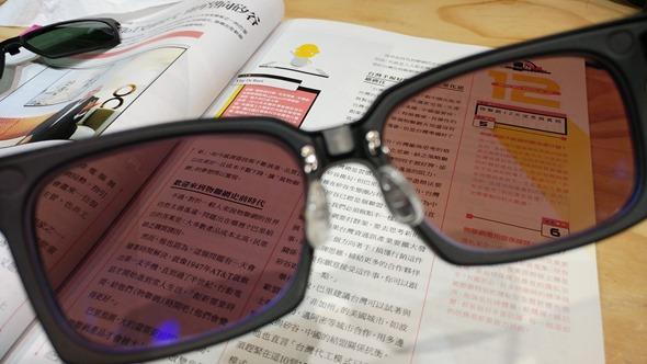 開箱/網友瘋搶 XLTt 濾藍光時尚機能墨鏡(Xuan款),輕盈百搭、室內外適用 20160830_142526