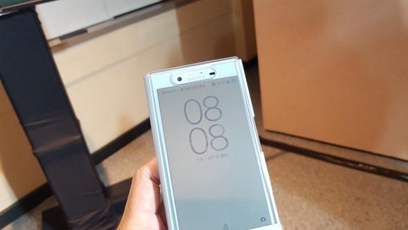 IFA 2016/Sony 的質感都找回來了!全新旗艦 Xperia XZ、Xperia X Compact 20160901_200923