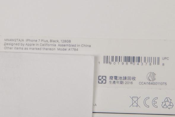 就是今天!iPhone 7/iPhone 7 Plus 消光黑 完整開箱介紹 DSC_0007-1