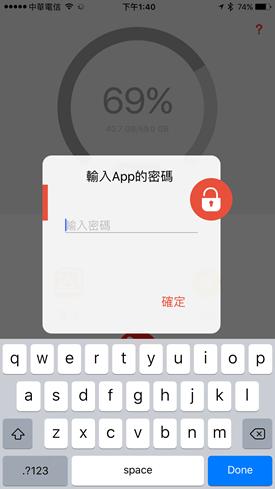 iKlips Duo+ 懶人 iPhone/iPad 資料備份神器,隨手一插立刻備份 IMG_4313